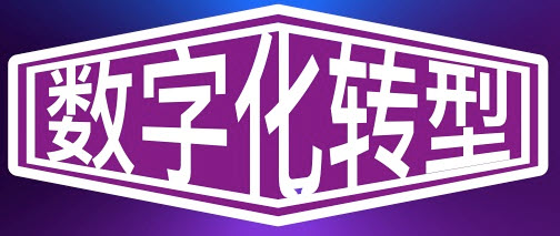 ITIL培训咨询网